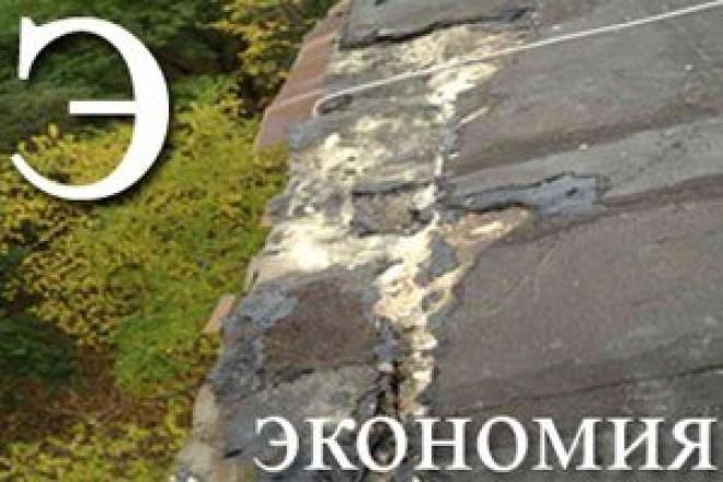 Гидроизоляционные материалы – горе от экономии