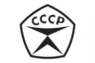 ГОСТ 4598-86 Плиты древесноволокнистые (ДВП)