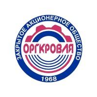 Товары по производителям: Оргкровля / Россия