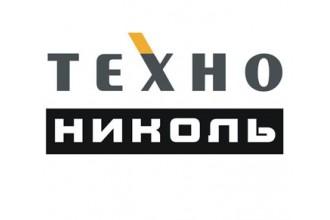 Гидроизоляционные материалы ТехноНИКОЛЬ теперь можно купить в Ант-Снабе