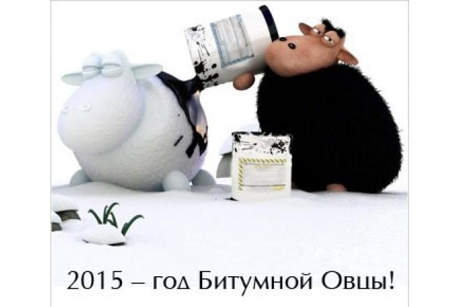 Ант-Снаб поздравляет всех с наступающим 2015 годом