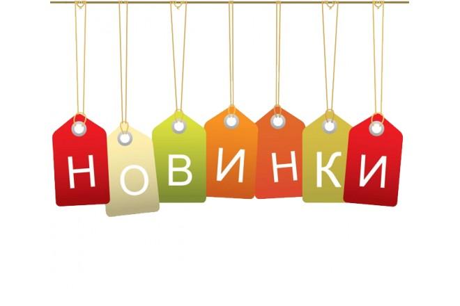 Пополнение пены в каталоге ТехноНИКОЛЬ