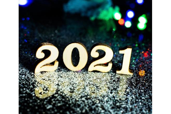 Поздравляем с наступающим 2021 годом