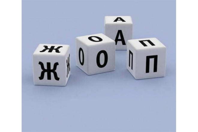 Дорожают рулонные материалы Рязанского КРЗ
