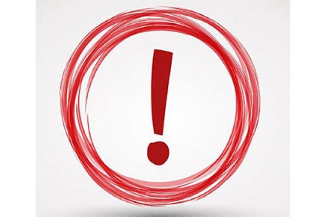 Очередное повышение цен на битумные мастики, праймеры, битум и пергамин