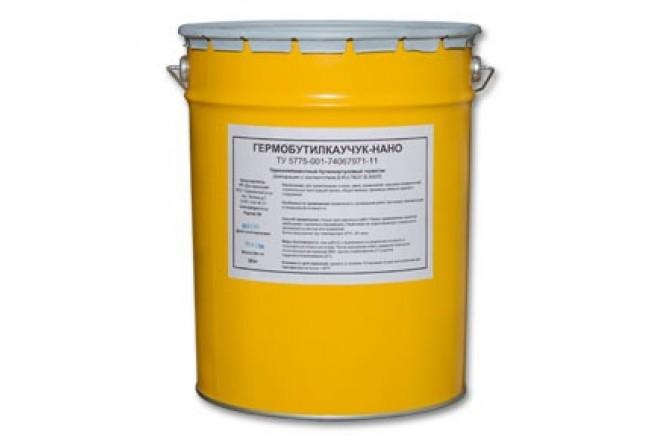 Снижение цен на бутилкаучуковый герметик