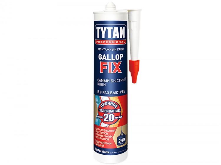 Tytan Gallop Fix, гибридный пастообразный клей с быстрым схватыванием, белый, туба 290 мл