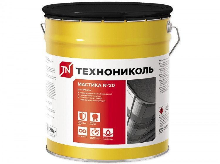 Битумно-резиновая мастика ТехноНИКОЛЬ №20, ведро 20 кг