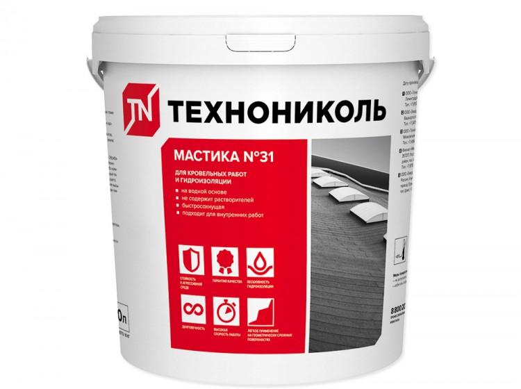 Битумная мастика ТехноНИКОЛЬ Кровельная эмульсионная №31, ведро 20 кг