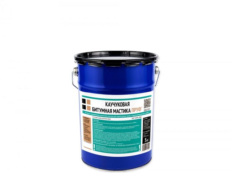 Битумно-каучуковая мастика Пруф, банка 5 л