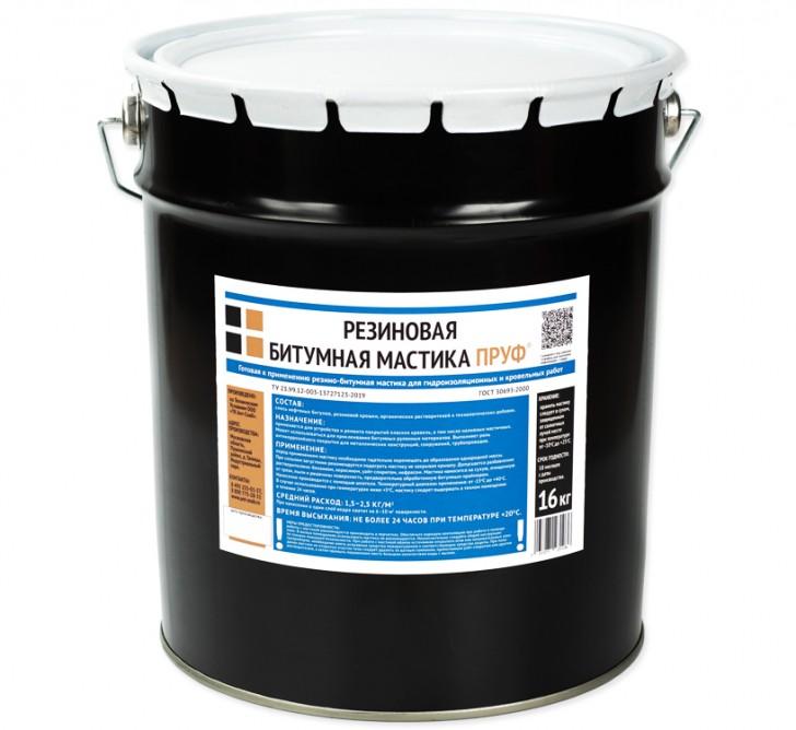 Битумно-резиновая мастика Пруф, ведро 16 кг