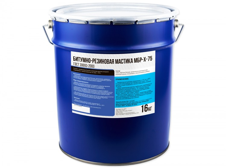 Битумно-резиновая холодная мастика МБР-Х-75, ведро 16 кг