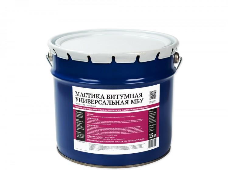 Битумная универсальная мастика МБУ, ведро 15 кг