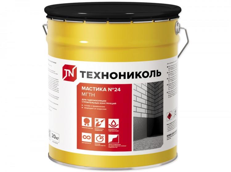 Битумная мастика ТехноНИКОЛЬ МГТН №24, ведро 20 кг