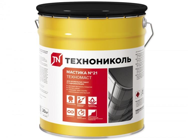 Битумно-полимерная мастика ТехноНИКОЛЬ Техномаст №21, ведро 20 кг