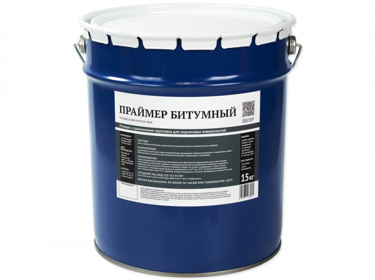 Праймер битумный Эконом, ведро 15 кг