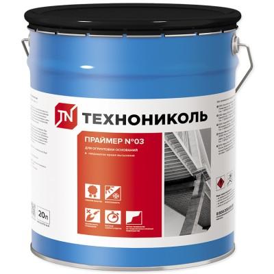 Битумно-полимерный праймер ТехноНИКОЛЬ №03, ведро 20 л