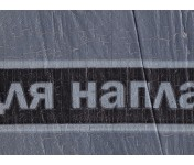 Техноэласт ТКП сланец серый, рулон 10 м2