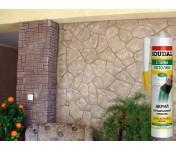 Акриловый окрашиваемый герметик Soudal Стены Потолки, серый, туба 280 мл