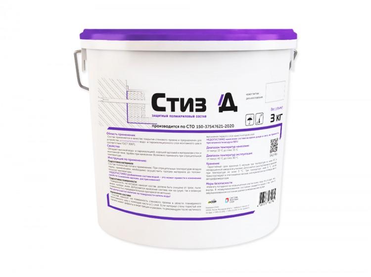 Стиз Д, защитный полиакриловый состав для монтажных швов, ведро 3 кг