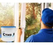 Стиз В, пароизоляционный акриловый герметик для внутренних слоев монтажных швов, светло-серый, ведро 7 кг