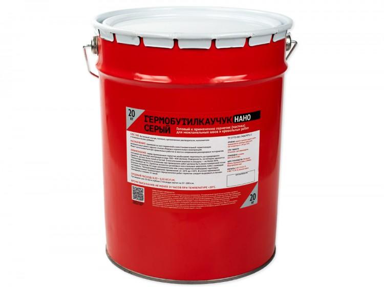 Гермобутилкаучук НАНО, бутилкаучуковый герметик для межпанельных швов, серый, ведро 20 кг