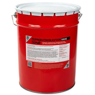 Гермобутилкаучук серый 20 кг