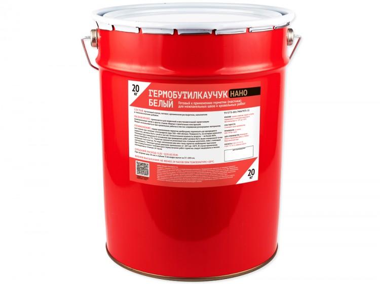 Гермобутилкаучук НАНО, бутилкаучуковый герметик для межпанельных швов, белый, ведро 20 кг