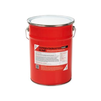 Гермобутилкаучук белый 5 кг