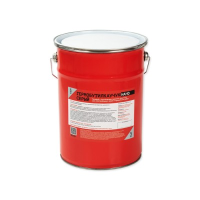 Гермобутилкаучук серый 5 кг