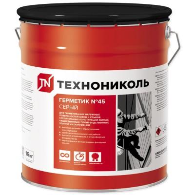 Бутилкаучуковый герметик ТехноНИКОЛЬ 45 серый