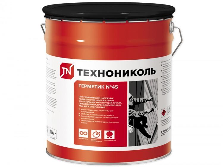 Герметик бутил-каучуковый ТехноНИКОЛЬ №45, белый, ведро 16 кг