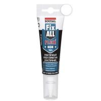 Fix All Flexi белый 125 мл