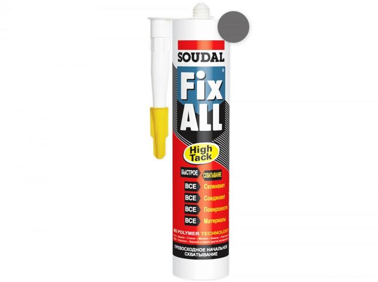 Fix All High Tack, МС-полимерный клей-герметик с большой начальной липкостью, серый, туба 290 мл
