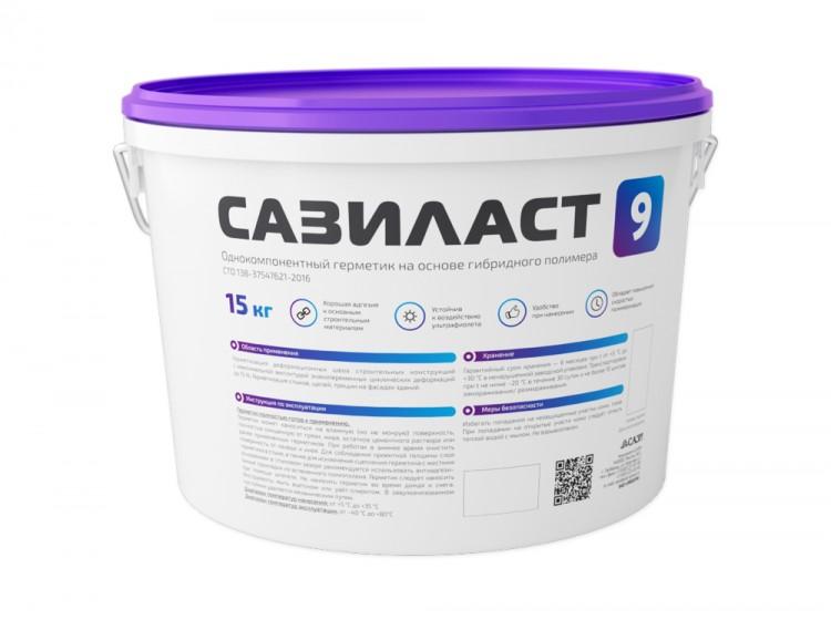Сазиласт 9, герметик на основе гибридных полимеров, серый, ведро 15 кг