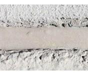 Сазиласт 24, полиуретановый двухкомпонентный герметик для швов, белый, ведро 16.5 кг