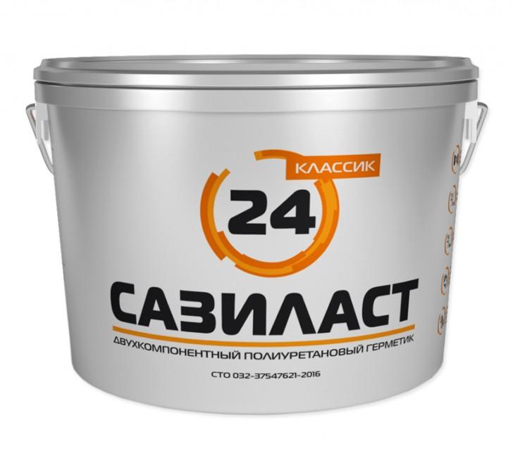 Сазиласт 24, полиуретановый двухкомпонентный герметик для швов, серый, ведро 16.5 кг