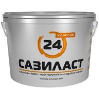 Сазиласт 24 серый