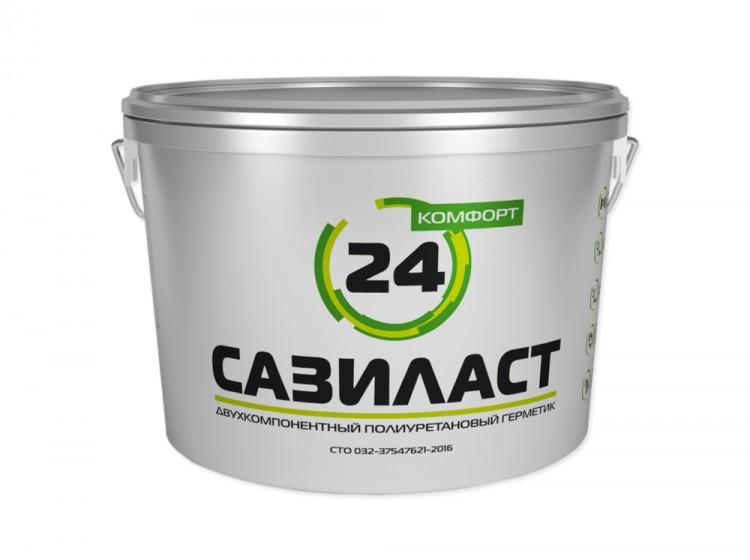 Сазиласт 24 Комфорт, полиуретановый двухкомпонентный герметик для швов, серый, ведро 16.5 кг