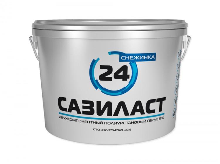 Сазиласт 24 Снежинка, морозостойкий полиуретановый двухкомпонентный герметик для швов, белый, ведро 16.5 кг
