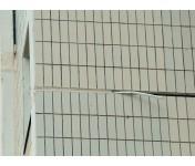 Сазиласт 25, полиуретановый двухкомпонентный герметик для швов, белый, ведро 10.5 кг
