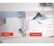 Санитарный силиконовый герметик Soudal Кухни Ванные, серый, туба 280 мл