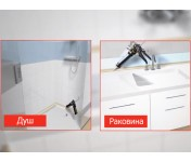 Санитарный силиконовый герметик Soudal Кухни Ванные, белый, туба 280 мл