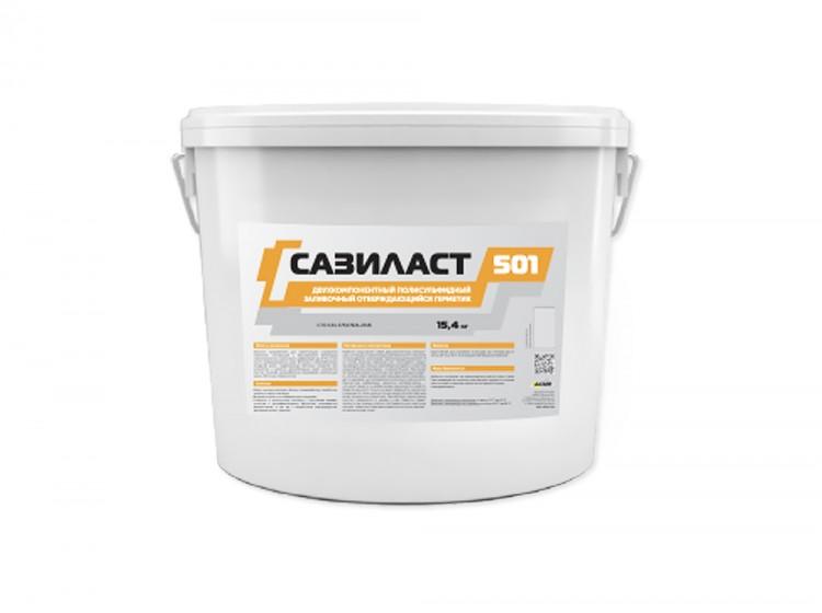 Сазиласт 501, тиоколовый герметик, серый, ведро 15.4 кг