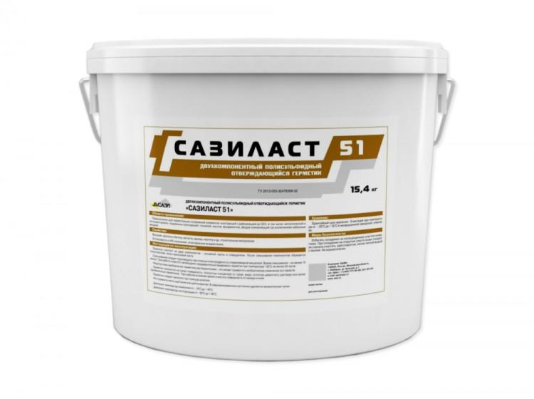 Сазиласт 51, тиоколовый герметик, серый, ведро 15.4 кг