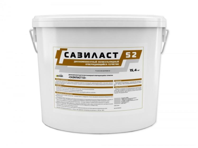 Сазиласт 52, тиоколовый жидкотекучий герметик, серый, ведро 15.4 кг