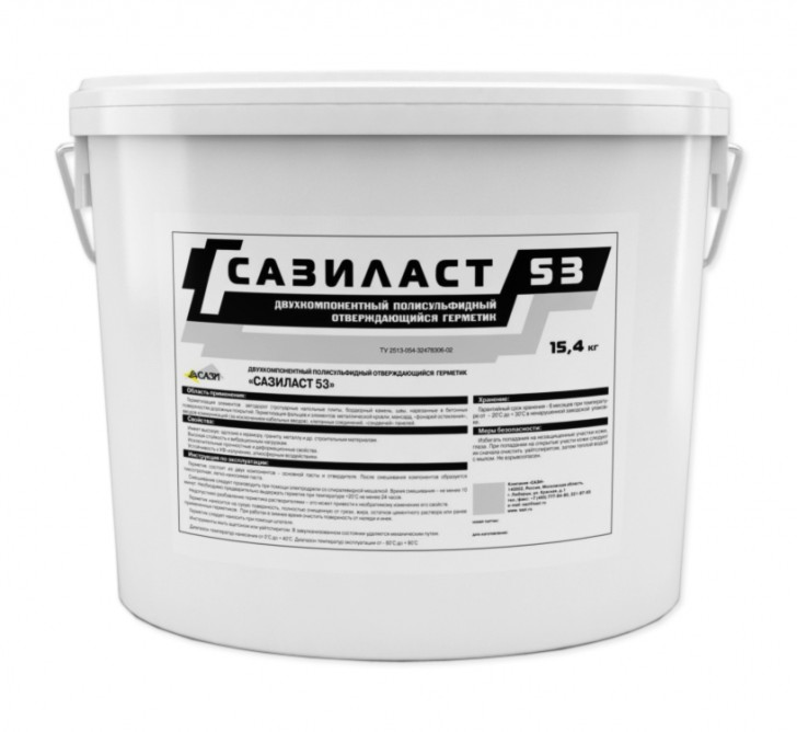 Сазиласт 53, тиоколовый герметик, серый, ведро 15.4 кг
