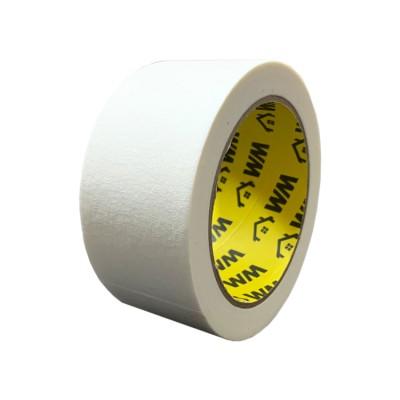 Малярный скотч Эконом 48 мм